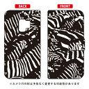 【送料無料】 手帳型スマートフォンケース Zebra camo ブラック design by ROTM / for Galaxy S9 SC-02K・SCV38/docomo・au 【SECOND S..