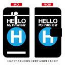 【送料無料】 手帳型スマートフォンケース Cf LTD サブウェイ イニシャル アルファベット H (サックス) / for ZenFone Go ZB551KL/MVNOスマホ(SIMフリー端末) 【Coverfull】zenfone go ケース zenfone go カバー ゼンフォンゴー ケース