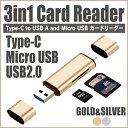【送料無料】【カードリーダー】【USB 3.1 Type C...