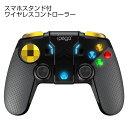 【送料無料】【iPega】【PG-9118】【ゲームパッド】...