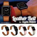 【送料無料】【本革】【レザー】【Apple Watch】【Button leather belt】【ボタン レザー ベルト】【アップルウォッチ】【【アップルウ..