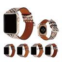 Apple Watch アップルウォッチ Microfiber luxury design belt マイクロファイバー ラグジュアリー デザイン ベルト タータンチェック柄 チェック柄 レインボー柄 アップルウォッチストラップ 高級 オリジナル ナイロン バンド 美しい 送料無料