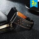 楽天CASE CAMP【お買い得】【2本セット】【送料無料】【Apple Watch】【アップルウォッチ】【4色】【Hole style design genuine leather belt】【ホール スタイル デザイン ジェニュイン レザー】【パンチング】【レザー】【シンプル】【高級】【本革】【アップルウォッチストラップ】