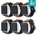 【お買い得】【2本セット】【送料無料】【Apple Watch】【アップルウォッチ】【High quality oil wax genuine leather belt】【ハイ クオリティ オイル ワックス ジェニュイン レザー ベルト】【アップルウォッチストラップ】【高品質】【オイル加工風】【アンティーク風】