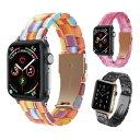 【送料無料】【Apple Watch】【アップルウォッチ】【Resin belt】【レジン ベルト】【アップルウォッチストラップ】【高級】【樹脂】オ..
