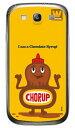 【送料無料】 chocolate syrup (クリア) d...