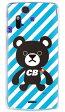 【送料無料】 captain bear ライトブルー (クリア) design by PansonWorks / for Xperia acro SO-02C/docomo 【SECOND SKIN】xperia acro ケース カバー エクスペリア アクロ エクスぺリア Case Cover スマートフォンケース スマホケース