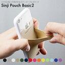 ステッカーブルポケット Sinji Pouch Basic2スマホアクセ icカード カード 収納ポケット 背面ポケット ステッカーポケット iPhone アイフォン アイフォーンスマートフォン スマホ 人気 便利 簡単 激安