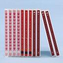 SANWA SUPPLY(サンワサプライ) DVD・CDプラケース用背ラベル LB-DVDGK6