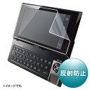 SANWA SUPPLY(サンワサプライ) CASIO EX-word RISE XDR-A20/A10シリーズ用液晶保護反射防止フィルム PDA-EDF502