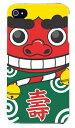 ショッピングiphone4s 【送料無料】 獅子舞 (寿) (クリア) / for iPhone 4S/SoftBank 【Coverfull】【ハードケース】iphone 4s ケース iphone 4s カバー iphone 4s case アイフォン4s ケース アイフォン4s カバーアイフォン4sケース アイフォン4sカバー 4s ケース 4s