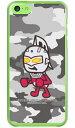 【光沢なし】 ウルトラマンシリーズ ウルトラセブン アーバンカモ (クリア) / for iPhone 5c/SoftBankiPhone5cカバー/アイフォン5c/iphone5cケース/アイフォン 5c/スマートフォン/スマホケース/ケース/ソフトバンク/softbank