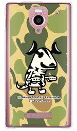 【光沢なし】 ウルトラマンシリーズ エレキング ウッドランドカモ (クリア) / for Disney Mobile on SoftBank DM016SH/SoftBankソフトバンク dm016sh ケース dm016sh ケース ディズニー dm016sh カバー ディズニーモバイル ケース ソフトバンク ディズニーモバイル