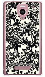 【光沢なし】 ウルトラマンシリーズ エレキング いっぱい (クリア) / for Disney Mobile on SoftBank DM016SH/SoftBankソフトバンク dm016sh ケース dm016sh ケース ディズニー dm016sh カバー ディズニーモバイル ケース ソフトバンク ディズニーモバイル カバー