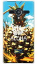 ������̵���� HawaiianCollection����� �ѥ��ʥåץ� �ʥ��ꥢ�� / for AQUOS PHONE Xx 203SH/SoftBank �ڥ��ޥۥ������ۡڥϡ��ɥ�������aquos phone xx 203sh ������ ���ޥۥ����� ���ޥۥ��С� �������� �ե��� 203sh ������/���С�/CASE/������