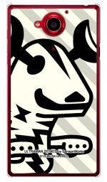 【光沢なし】 ウルトラマンシリーズ エレキング ズーム (クリア) / for AQUOS Xx (2015年夏モデル)/SoftBank・AQUOS Xx-Y 404SH/Y!mobileソフトバンク aquos xx ケース aquos xx 2015夏モデル アクオス xx 2015夏モデル アクオスダブルエックス