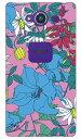 【送料無料】 リリィフラワー ブルー / for AQUOS Xx2 502SH/SoftBank 【SECOND SKIN】【セカンドスキン】【全面】【受注生産】【スマホケース】【ハードケース】