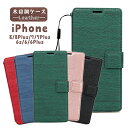 木目調 iPhone 8 ケース/カバー iPhone 8 ...
