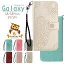 Galaxy S8 手帳型 ケース カバー Galaxy S9 ギャラクシーS9 SC-02K SCV38 Garaxy S9 S8 Plus ケース s8plus SC-03J SCV35 Samsung ギャラクシー Galaxy S9plus SC-03K SCV39 手帳型カバー スマホケース 手帳型 スタンド 6色 花柄 フクロウ かわいい