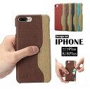 【カード入れ付き】iPhone 8 ケース/カバー iPho...