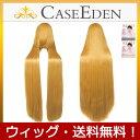 【送料無料】 CaseEden コスプレ ウィッグ フルウィ...