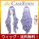 【送料無料】 CaseEden コスプレ ウィッグ フルウィッグ シルバー パープル ミックス 紫が