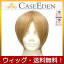 【送料無料】 CaseEden コスプレ ウィッグ ライトブ...