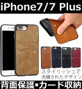 iPhone7ケース カード収納 背面 iPhone7 Pl...