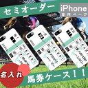 iphone ケース おもしろ iphone8plus ケース iphone8 ケース iphone