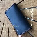 栃木レザー スマホケース 手帳型 iphone8 ケース 8plus iPhone7 SC-04J