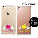 iphone11 ケース iphone11 pro max ...