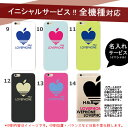 iphone8 ケース 8p...