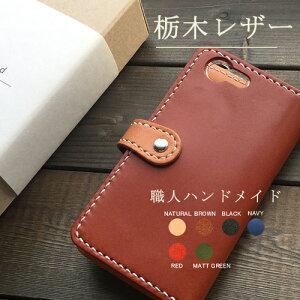 iphone xs ケース iphone xs max iphone8plus iphone8