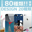iPhone7 ケース iPhone7 Plus SO-01J SO-02J iphone se so-04h sc-02h scv33 so-04h sov33 iphonese Xperia Z5 Premium iphone6s スマホケース うさぎ iPhone6s Plus Xperia Z5 SO-01H SO-04G Z4 SO-03G Z3 SO-01G Z3 Compact SO-02G 507sh 503kc so-04h SC-04G SCV31 404SC