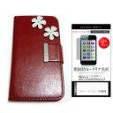 UPQ UPQ Phone A01 BG SIMフリー[4....