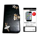 UPQ UPQ Phone A01 BK SIMフリー[4....