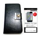 コヴィア ネットワークス FleaPhone CP-F03a 4.5インチ デコが可愛い スマートフォン 手帳型 レザーケース と 指紋防止 液晶保護フィルム ケース カバー 液晶フィルム スマホケース メール便なら送料無料