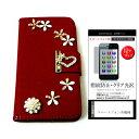 UPQ UPQ Phone A01X WB SIMフリー[4...