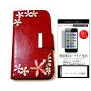 UPQ UPQ Phone A01X WH SIMフリー[4...