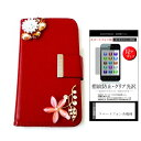 UPQ Phone A01 BK SIMフリー[4.5インチ...