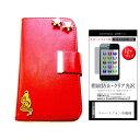 クロスリンクマーケティング g06 4インチ デコが可愛い スマートフォン 手帳型 レザーケース と 指紋防止 液晶保護フィルム ケース カバー 液晶フィルム スマホケース メール便なら送料無料