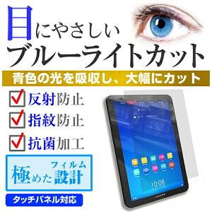 ASUSZenPad7.0Z370C-BK16[7�����]�ǻȤ���ڥ֥롼�饤�ȥ��åȡ������ɻߵ�ǽ�դ��վ��ݸ�ե����ȥ�����ɵ�ǽ�դ����֥�åȥ������Υ��åȡ�