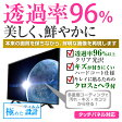 【メール便は送料無料】fuze DTV246BTS[24インチ]透過率96% クリア光沢 液晶保護 フィルム 液晶TV 保護フィルム