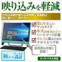 【メール便は送料無料】NEC VALUESTAR S VS570/TSB PC-VS570TSB[2