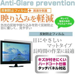 [郵件是免運費] LG 電子 32LF6300 [32] 反射預防非炫目液晶保護膜液晶電視保護電影 02P01Oct16