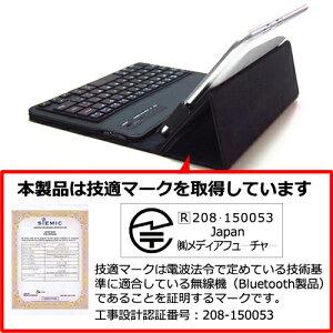 ASUSZenPad7.0Z370C-BK16[7�����]�ǻȤ�����ܤ�ͥ����ȿ���ɻ�(�Υ쥢)�վ��ݸ�ե����ȥ磻��쥹�����ܡ��ɵ�ǽ�դ����֥�åȥ�������bluetooth�����סˤΥ��åȡ�