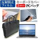 富士通 FMV LIFEBOOK NHシリーズ WN1/D2 [17.3インチ]機種で使える 3WA