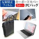 マウスコンピューター mouse X4 シリーズ [14イン...