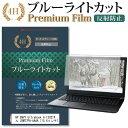 HP ENVY Ultrabook 6-1202TX ете╟еы C9M77PA-AAAA [15.6едеєе┴] ╡б╝яд╟╗╚диды ╢п▓╜ емеще╣е╒егеыер д╚ ╞▒┼∙д╬ ╣т╣┼┼┘9H е╓еыб╝ещеде╚еле├е╚ ╕ў┬Їе┐еде╫ ▓■─√╚╟ ▒╒╛╜╩▌╕юе╒егеыер есб╝еы╩╪┴ў╬┴╠╡╬┴