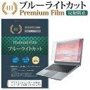 マウスコンピューター m-Book Kシリーズ フルHD [...